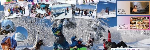 滑板基地媒體室-2011/12 雪季